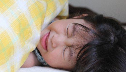 実際に試して効果抜群だった子供(1~3歳)の風邪を予防するおすすめ方法