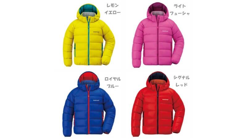 0331c0f007ce3 新作 子供用ダウンジャケットの選び方とおすすめ人気ブランド|親子で ...