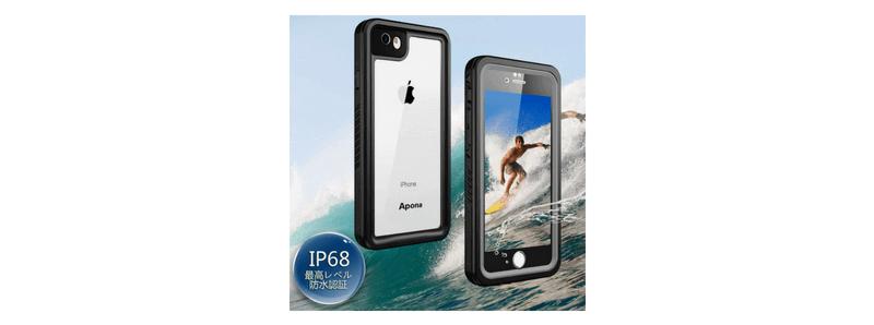 iphone用防水ケース