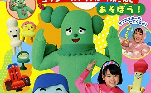 【感動】NHK「みいつけた!」の新曲『グローイングアップップ』が泣けると話題に