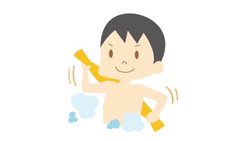 体を洗う子供