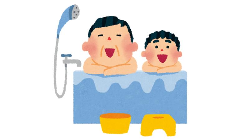 お風呂に入る親子
