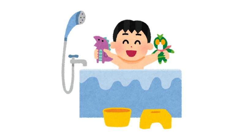 お風呂玩具で遊ぶ子供