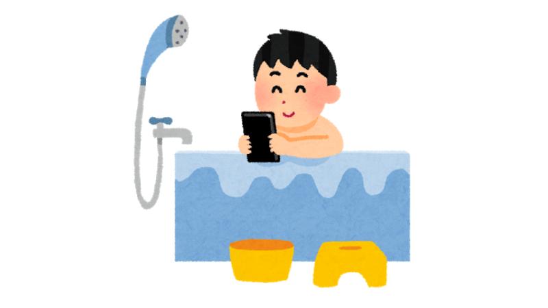 お風呂でスマホをみる子供