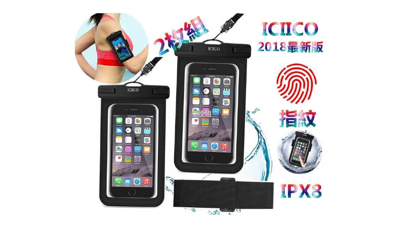 iPhone8防水ケース