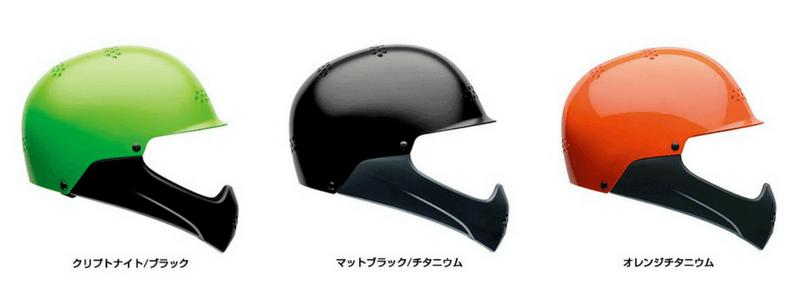 BELL ベルのフルフェイスヘルメット