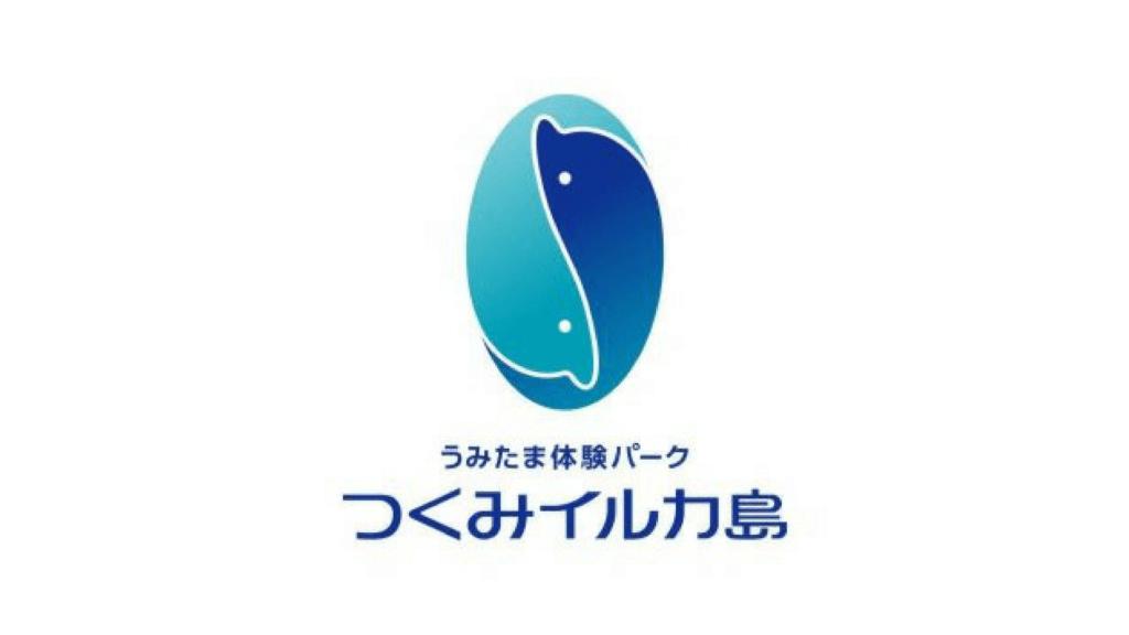 津久見イルカパークのロゴ