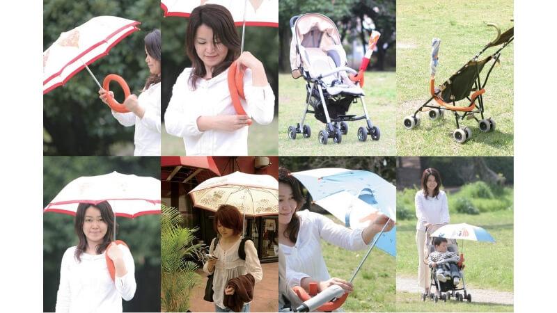 手ぶらで傘をさす道具