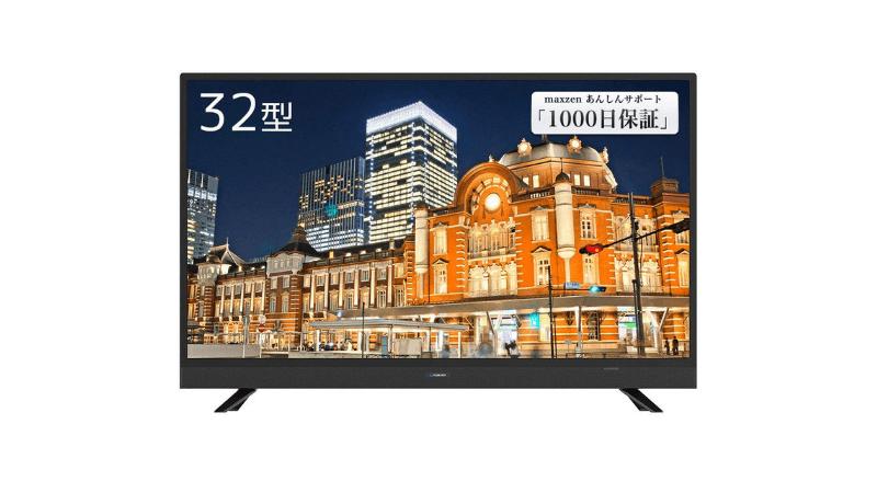 マクスゼンの32型のテレビ