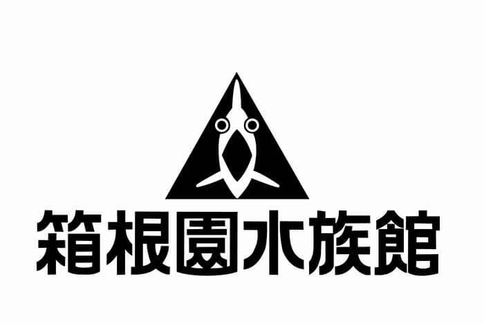 箱根園水族館のロゴ
