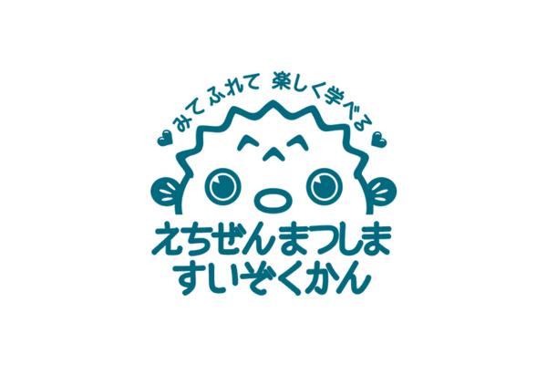 越前松島水族館のロゴ