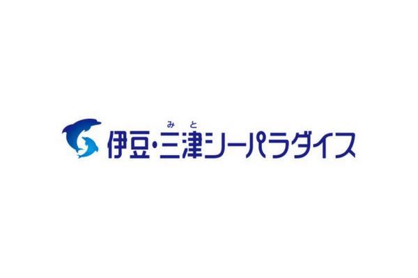 三津シーパラダイスのロゴ