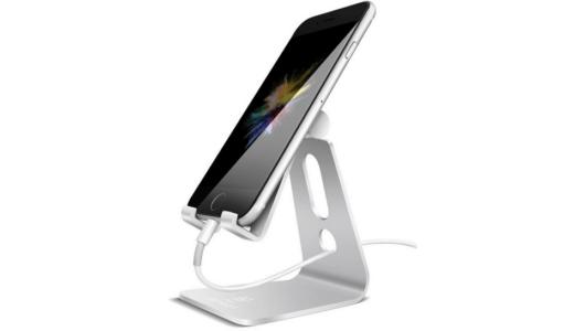 iPhone/iPad対応のおすすめスタンド10選!充電しながら動画の視聴や寝モバに便利【人気ランキング】
