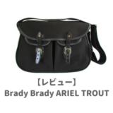 Bradyのバッグ