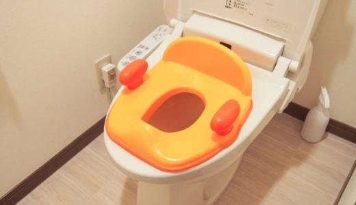 子供(女の子3歳半)のトイレトレーニング|一人でトイレに行けるようになった方法と準備するもの