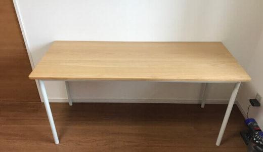 【レビュー】無印良品の木製システムデスクを購入!自宅のパソコン作業やミシンのデスクにおすすめ