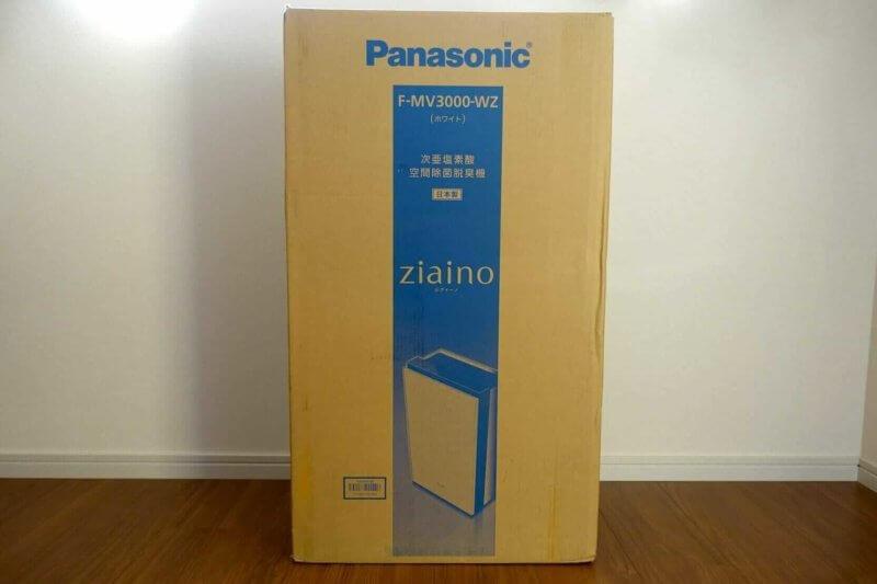 ジアイーノの箱