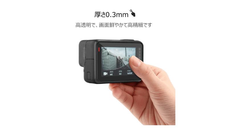 GoPro用フィルム