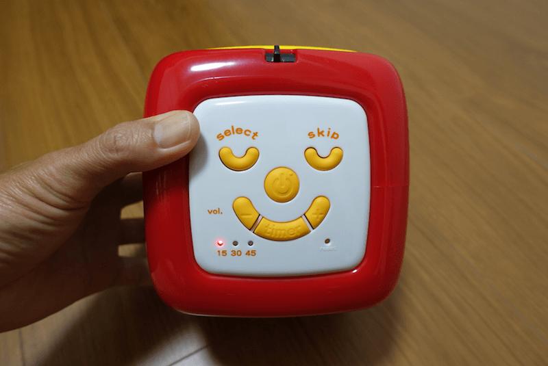 おやすみホームシアターのボタン配置