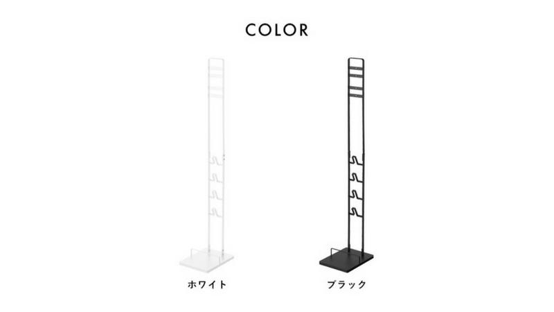 壁掛けスタンドの2色のカラー