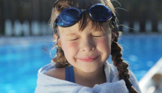 プール遊びの後におすすめする子供用目薬と瞳をケアするための3つの対策