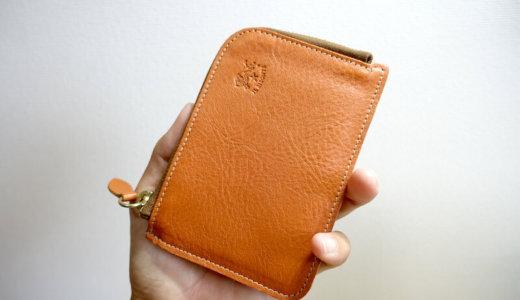 イルビゾンテの薄いミニ財布を徹底レビュー!超コンパクトで買ってよかった!おサイフケータイ派におすすめ