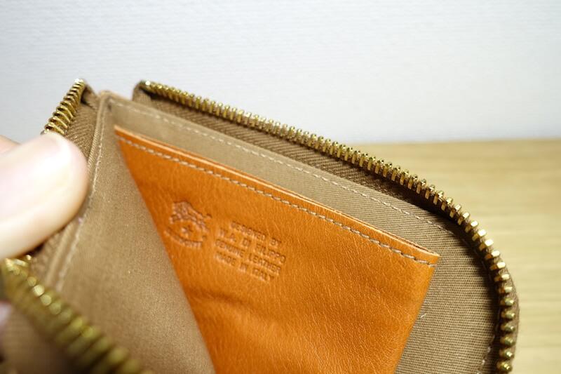 イルビゾンテ財布の内装