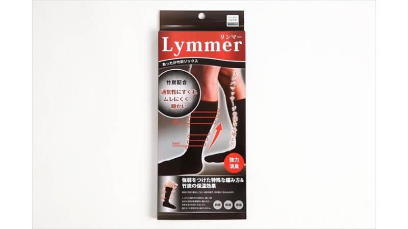 リンマーの靴下