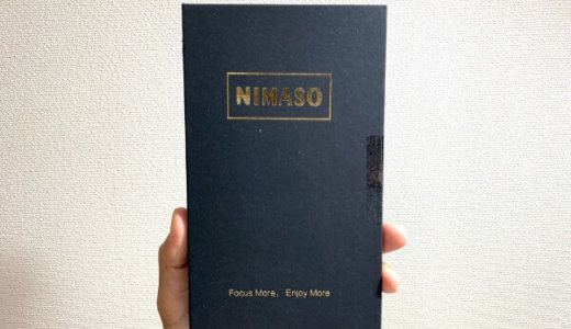 【レビュー】iPhoneにNimaso製の保護ガラスフィルムを装着!貼り付けが超簡単!液晶を割りたくない人におすすめ
