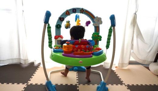 【レビュー】フィッシャープライス社「ジャンパルー」を使ってわかったメリットとデメリット|赤ちゃんの足に悪いの?