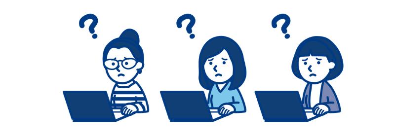 パソコンをする女性3人