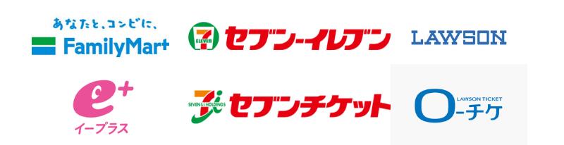 チケットの買えるコンビニプレイガイドのロゴ