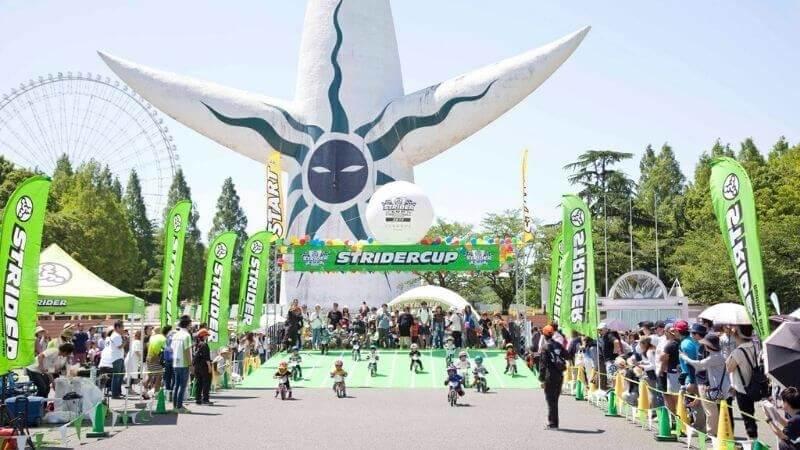 ストライダーカップ大阪大会