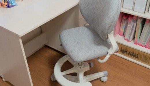 【レビュー】学習椅子オカムラ製ステラを購入!フットステップや座面の調節・キャスターロックができる最強の学習チェア