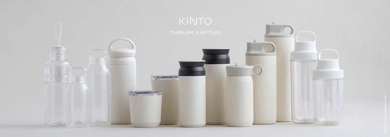 KINTOのタンブラー