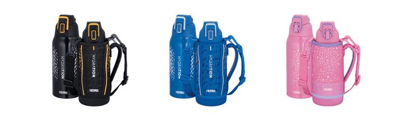 サーモス のスポーツドリンク対応の水筒