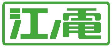 江ノ電ロゴ