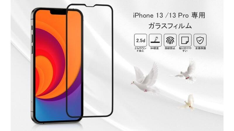 OAprodaのiPhone13用最強フィルム