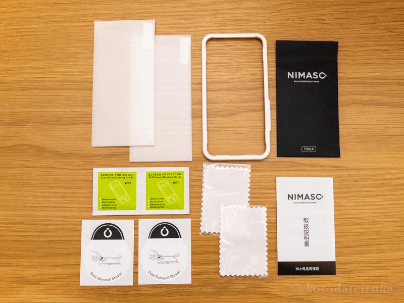 Nimasoの保護フィルムの同梱物