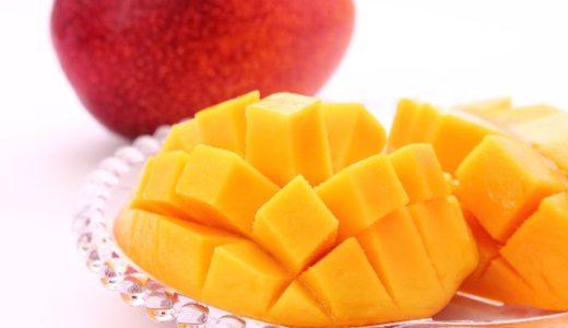 【激安】沖縄県産マンゴーを安く買うための4つの方法!実は宮崎産よりおいしい!?
