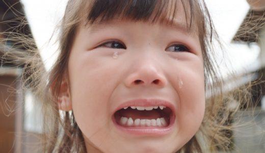 【悩み解決】2歳の娘から「嫌い」と言われたパパの愛