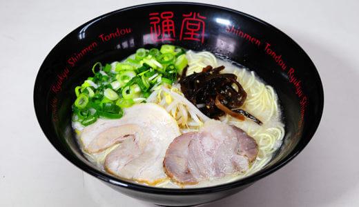 【厳選】観光客におすすめする「沖縄料理以外がおいしい」お店15選!沖縄行ったら行きたい!