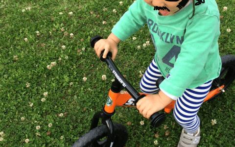 【感想】ストライダーを買ってよかったよ。ペダル無し自転車買うなら絶対おすすめ【STRIDER】