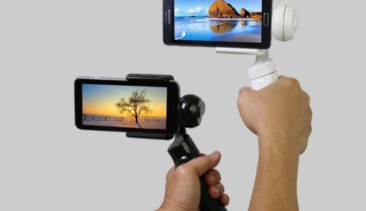 【厳選】カメラスタビライザーの選び方とおすすめ機種!GoProやiPhoneでもプロ並みの動画撮影が簡単にできるよ
