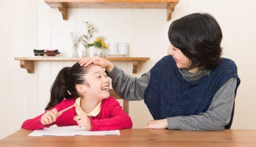 子供の才能を伸ばす褒め方|「毎回褒める」のと「時どき褒める」のって、どっちがいいの?【ほめる育児】