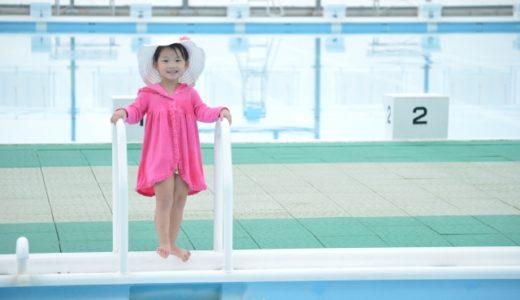 子供(2歳半)と市民プールに遊びに行ったら5分で退場!失敗しないための準備と持ち物まとめ