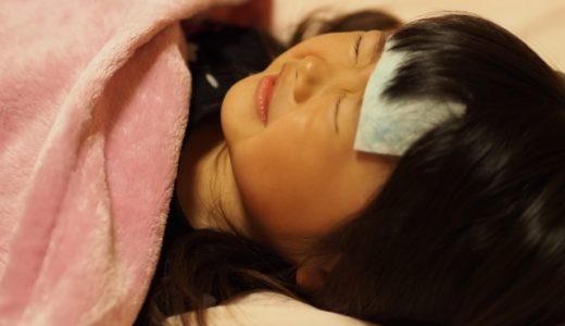 娘(2歳)が原因不明の病気「川崎病」で入院した話|対策が遅かったら危険
