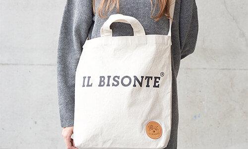 【感想】イルビゾンテのムック本の付録「ショルダーバッグ」がコスパ良すぎる【IL BISONTE2016】