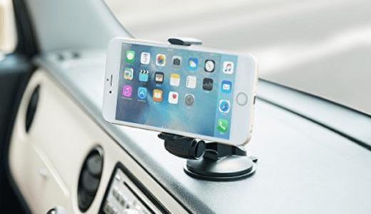 【iPhone対応】車載ホルダーおすすめランキング ワンタッチで固定ができる吸盤やマグネットタイプが人気