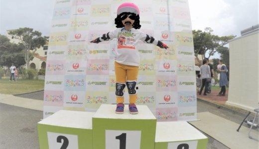 【ストライダー】エンジョイカップ沖縄ステージ大会に出場してきたよ!親子で楽しめる最高のイベントだった